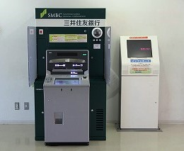 三井住友銀行ATMの設置について(世田谷キャンパス)|在学生 ...