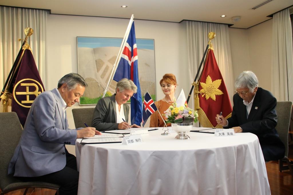 本学と多摩市、アイスランドが東京2020大会事前キャンプに関する覚書を ...