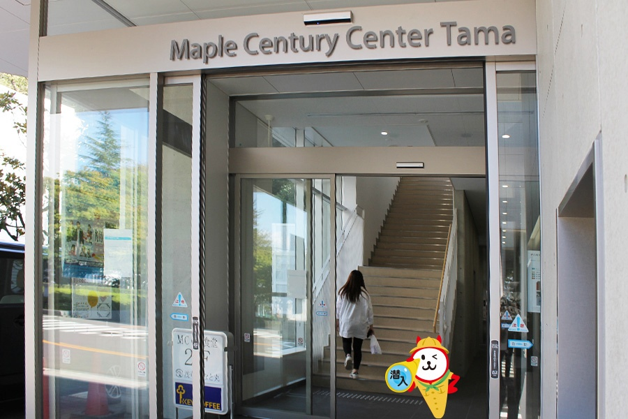 MCCTは「Maple Century Center Tama」の頭文字!