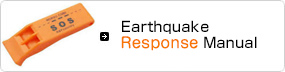 Earthquake Response Manual