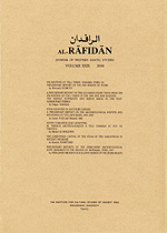 RAFIDAN English cover