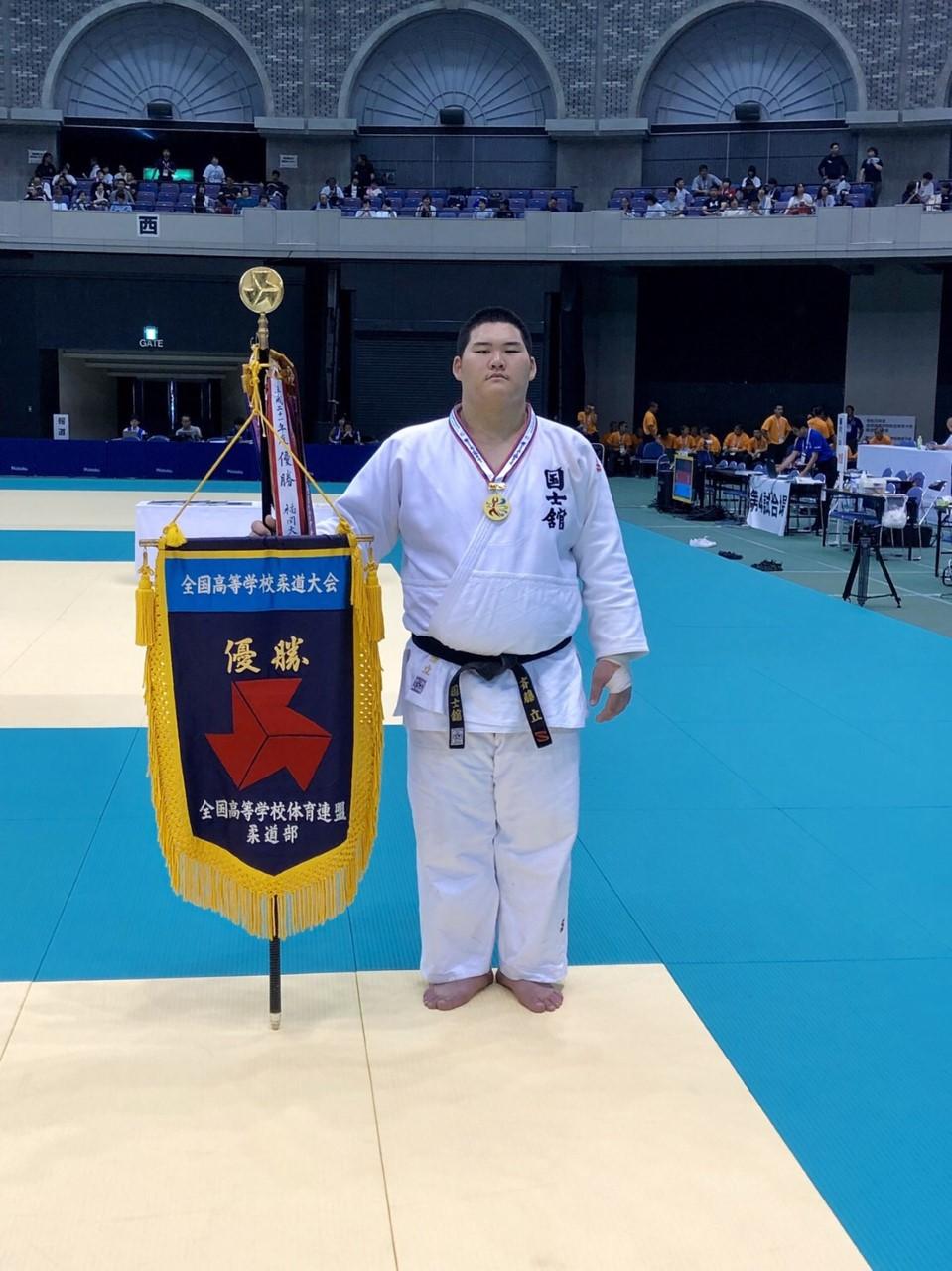 個人戦100㌔超級で優勝した斉藤選手